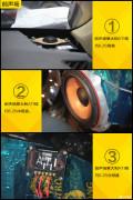 丰田新款汉兰达无损改装汽车音响套餐――顺德道声汽车音响改装