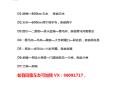 7月底郑州―青海湖自驾游,寻找同路车友