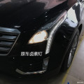 广州专业专业改凯迪拉克车灯,XT5改灯,广州行者专业改灯店