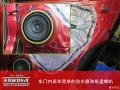 长安CS75汽车劲浪+爱威同轴+爱威超低音炮-深圳前沿车改