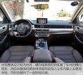 东风风行-景逸X5新车介绍心动价格实用空间