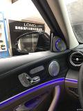 泉州奔驰E300升级小柏林加旋转高音加无钥匙进入加香氛负离子