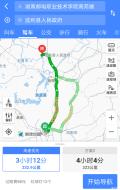 第三站从湖南长沙自驾游湖北荆州看古城