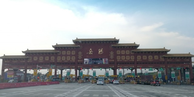 【爱卡15周年】第三站从湖南长沙自驾游湖北荆州看古城