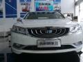 【中国品牌】留有遗憾,看中国最美轿车――吉利博瑞