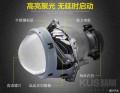 精刚KUS双光透镜聚光效果超乎想象,轻松实现两近四远!