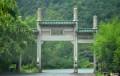 【常州・自驾游】避暑莫干山 休闲下渚湖二日游