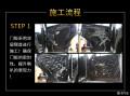 长沙驿路高歌――日产途乐音响改装升级雷贝琴