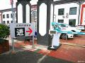 【中国品牌】RX5一次愉快的保养行程