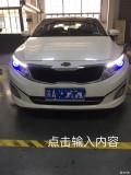 南京汽车改灯 起亚K5改海拉五透镜欧司朗氙气灯欧司朗安定器