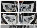 南宁专业隔音音响改装起亚K5全车隔音音响伟强专业改装