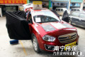 南宁奔腾X80汽车音响隔音导航美容改装南宁伟强改装