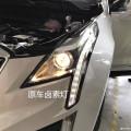 广州行者专业改灯店,XT5改装氙气灯,白云区改灯,从化改灯