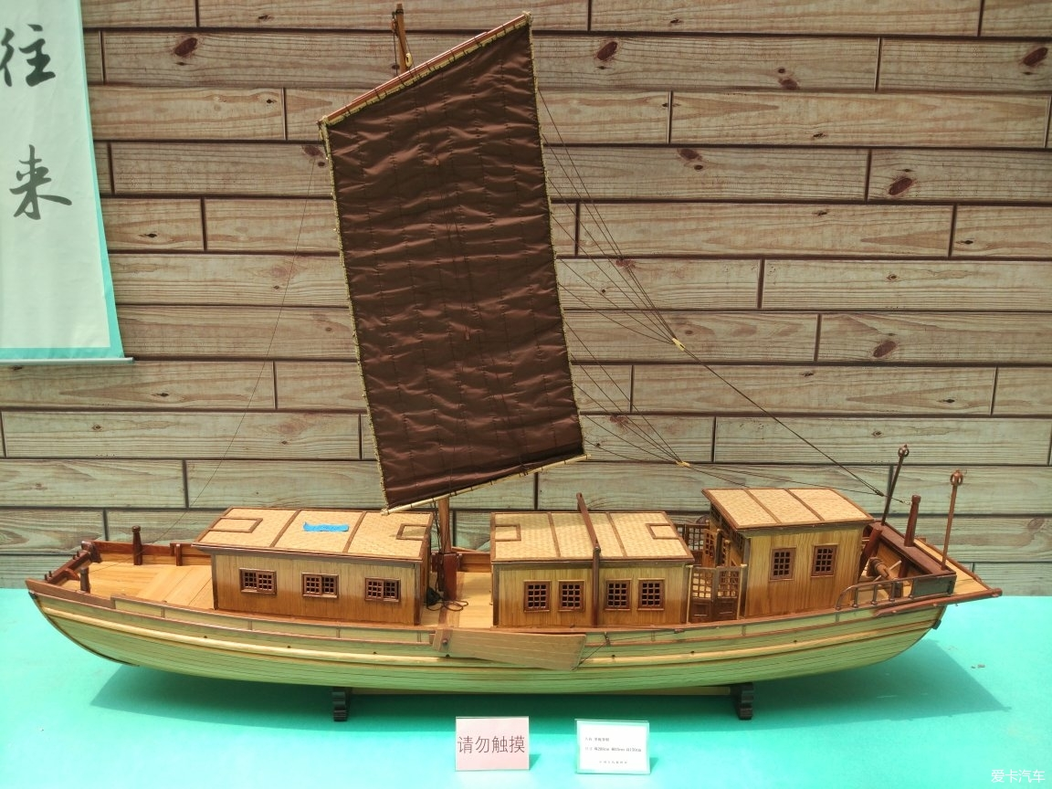 > 小屁孩暑期实践作业:中国古代船模展