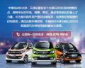 北京纯电动汽车4s店