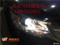 本田CRV车灯改装欧司朗套装 大灯进水起雾怎么办 太原改透镜