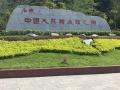 六七月份西藏敦煌溜达了30天