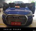 汽车音响改装奥迪Q7无损升级全套德国风-德国喜力士全套产品