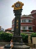邂逅天津之旅