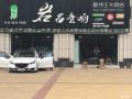 镇江市大众朗逸汽车音响CD机倒膜改装 泰州岩名音响改装出品