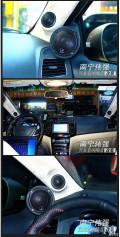 南宁奇瑞E3专业汽车音响隔音导航改装两分频喇叭南宁伟强改装