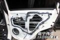 南宁本田XRV专业汽车音响隔音导航美容改装南宁伟强改装