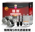 广州炫澜车灯,福睿斯改装精刚海5双光透镜,最专业的车灯改装