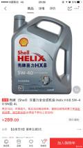 高旅可以用壳牌5W-40全合成机油吗?