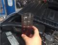自己动手更换新桑塔纳自动变速箱油!