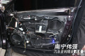 南宁马自达6专业汽车音响隔音导航美容改装南宁伟强改装