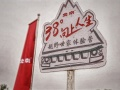 [ 肆 零 无 界 出 品] 北汽38度向上-北京体验营报道