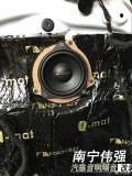 南宁宝马3系汽车音响隔音改装导航需要多少钱?伟强专业改装