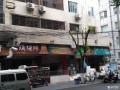 金家坝街,即将消逝的风景