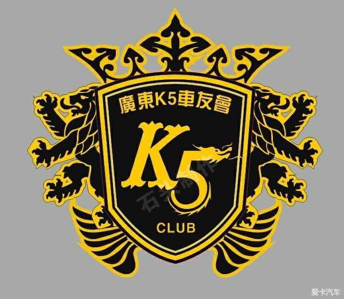 爱卡k5豆腐车标v豆腐_起亚K5汽车_起亚论坛滑蛋车友设计图图片