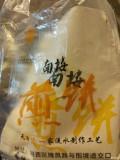 天津传说中的南楼煎饼