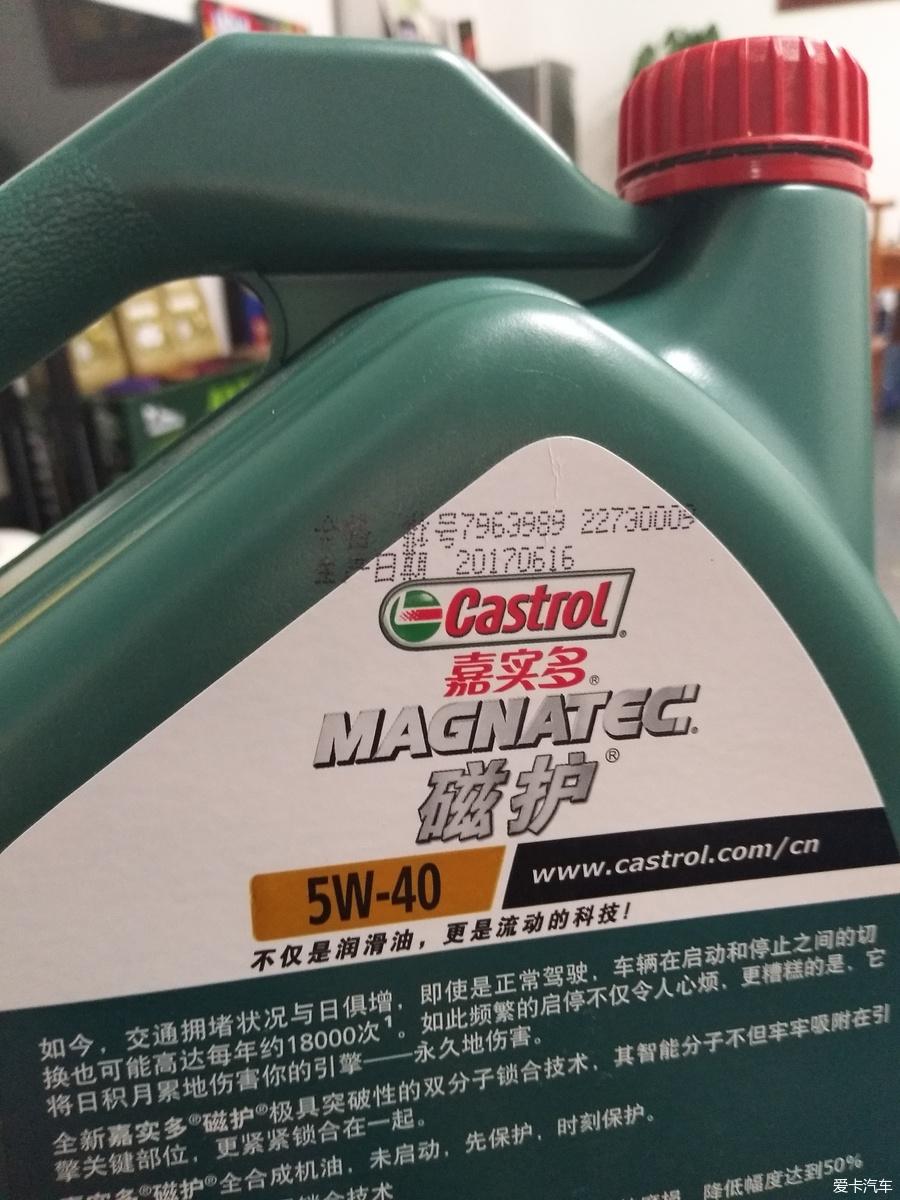 新一代嘉实多磁护5W-40全合成机油使用评测_值友评测_什么值得买
