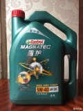 【嘉实多磁护试用】――嘉实多磁护,机油中的战斗机