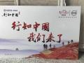 第四届行知中国丝绸之路张掖挑战赛