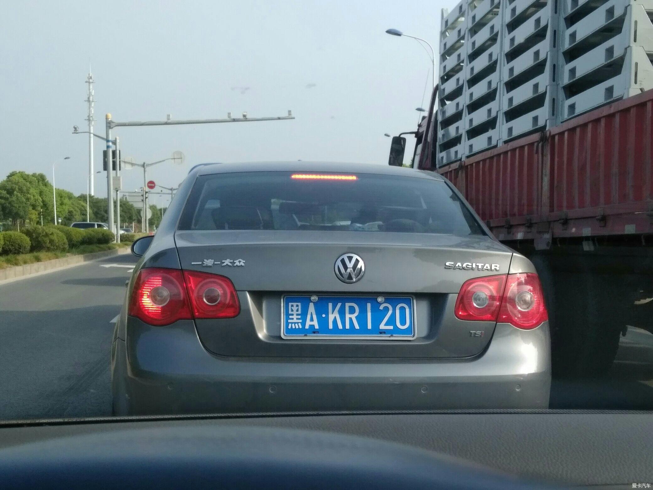 现在路上跑的黑龙江牌照的车越来越多