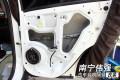 北海本田XRV汽车音响隔音改装导航哪里专业 伟强专业改装