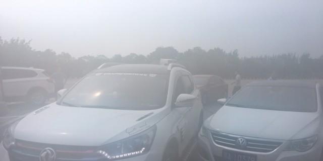 枣阳・汉城游记