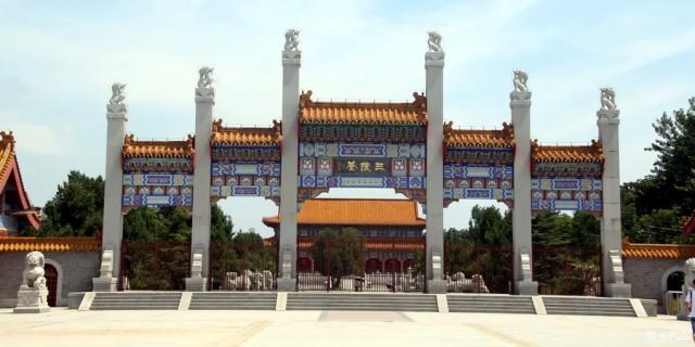 世界戴氏祖陵――商丘三陵台