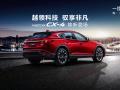 【现场快报】美得不可方物,一汽马自达新款CX-4上市发布会