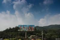 【爱卡15周年】青州黄花溪一日游