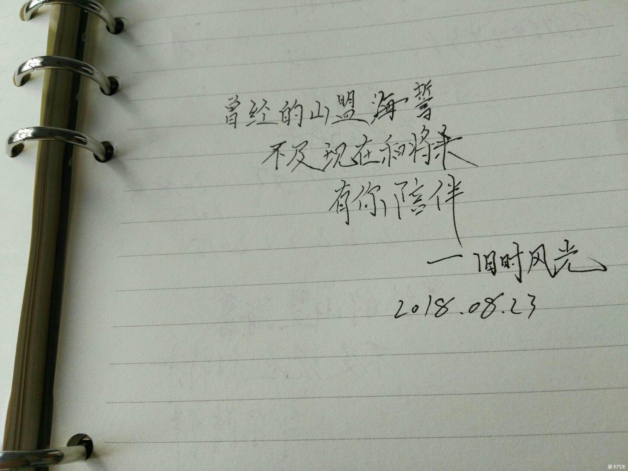 官方活动 七夕节,致敬爱情 ,最美三行情书征集