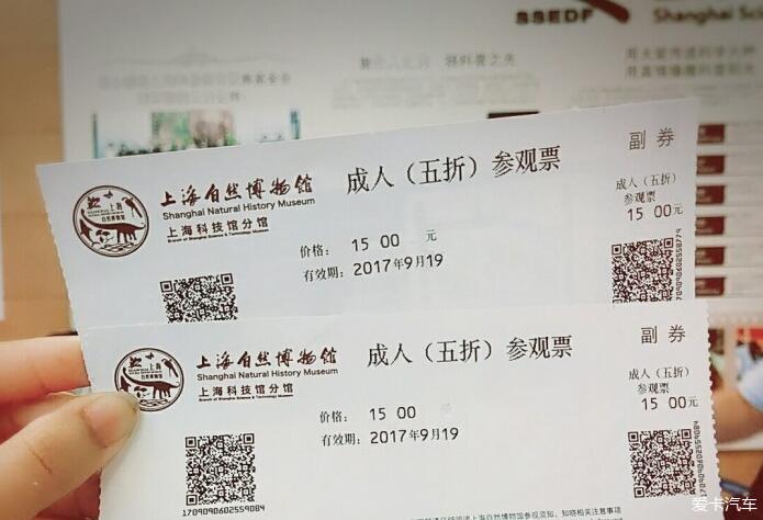 上海博物馆门票多少钱