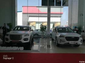 """看爱卡新闻""""国民神车之争,8月销量前五紧凑型SUV""""——我定哈弗H6"""