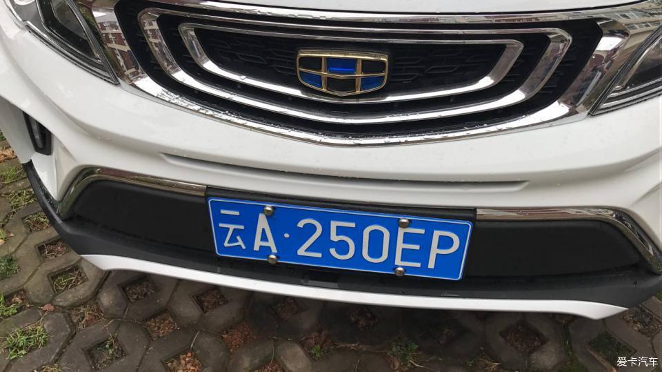 奇葩车牌250的数字!_云南汽车论坛_XCAR 爱