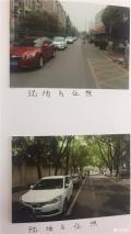 南京一男子因自家孩子婚事闹心 竟连划33辆车泄愤
