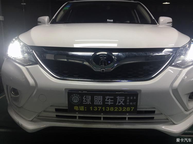 深圳宝安改灯 比亚迪宋 车灯改装g1s透镜 绿盟车友